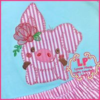 Pig with Flower Bold Blanket Applique (mylar flower) Machine Embroidery Design File 4x4 5x7 6x10