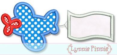 Chunky Plane with Blank Banner Applique 4x4 5x7 6x10